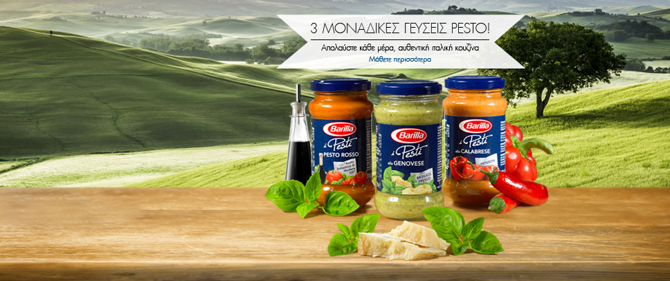 Barilla Pesto Sauces