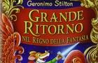 LIBRI PER BAMBINI: Geronimo Stilton e il ritorno nel regno della fantasia