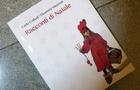 LIBRI PER BAMBINI - 3 libri da regalare per Natale ai bambini più grandi