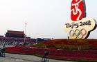 Donne da record a Pechino 2008