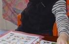 I giochi dei vostri bambini: con carta e foglie