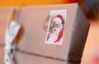 Come creare dei pacchetti perfetti